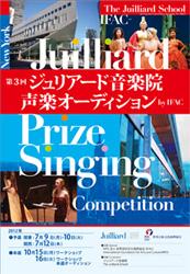 juilliard2012.jpg