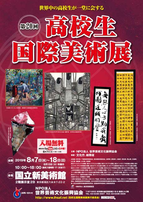 20th_koukoubi.jpg